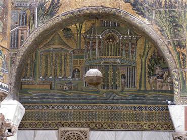 Damascus, Great Mosque, landscape panorama mosaic
