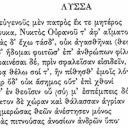translating ancient drama 640