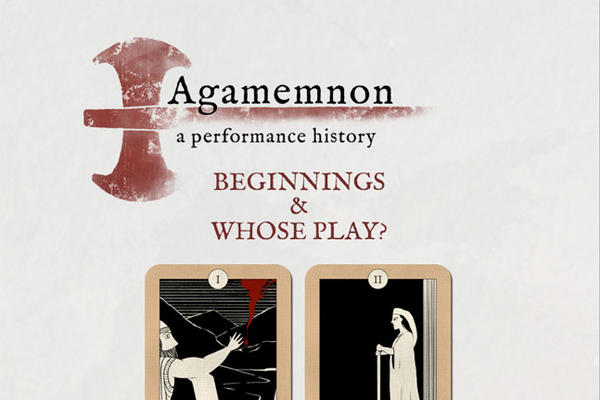 agememnon ebook cover